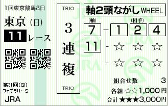 2014_fs_01