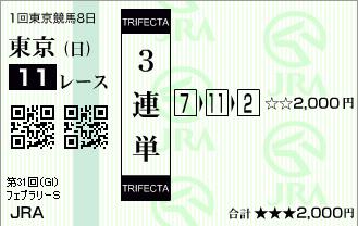 2014_fs_02